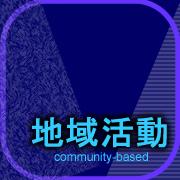 community-based
